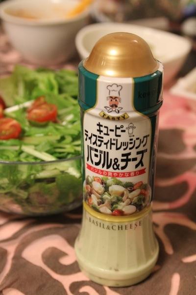 テイスティドレッシング バジル&チーズ