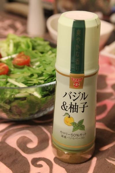 バジル&柚子ドレッシング(フンドーキン)