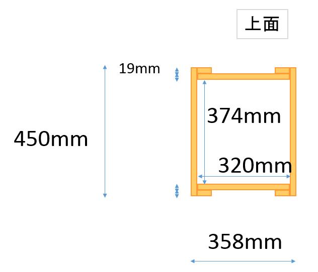 コンポストボックス(堆肥コンポスター)の設計(上面)