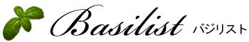 バジルと大葉(しそ)&ハーブの栽培(育て方)とレシピ