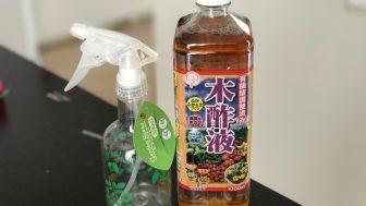 木酢液の使い方(希釈編) ~防虫、害虫退避、成長促進・殺菌にも。防虫は希釈率500~1000倍
